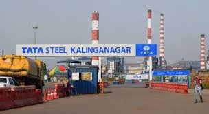Tata Steel Kalinganagar