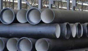 DI or DISP pipes