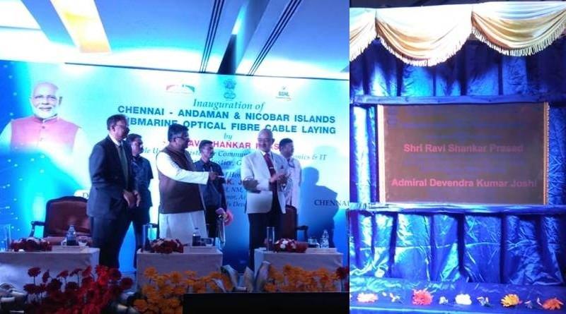 Andaman Nicobar Submarine Cables Inauguration Ceremony