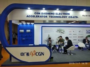 CGN's stand at Cable & Wire 2019