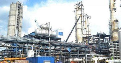 HURL Plant Hindustan Urvarak and Rasayan Ltd