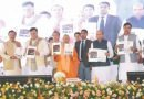 Inauguration of several projects in Uttar Pradesh