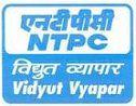 NVVN logo