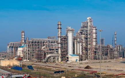 IOCL Paradip Refinery