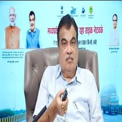 Highway Projects Inauguration by Nitin Gadkari