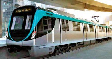 Metro Rail line
