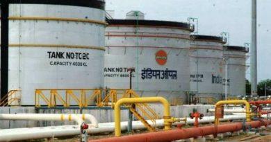 An Indian Oil Terminal