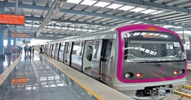 Bengaluru Metro, Namma Metro